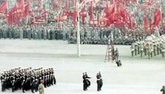1949年开国大典珍贵画面