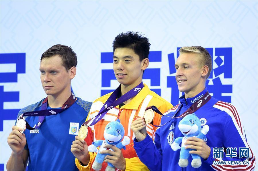 [图]军运会男子800米自由泳:季新杰获得金牌