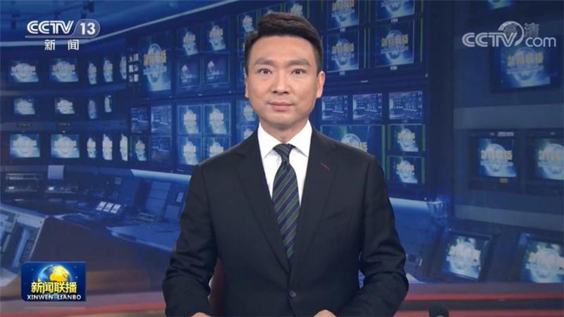 习近平向2020中国5G+工业互联网大会致贺信