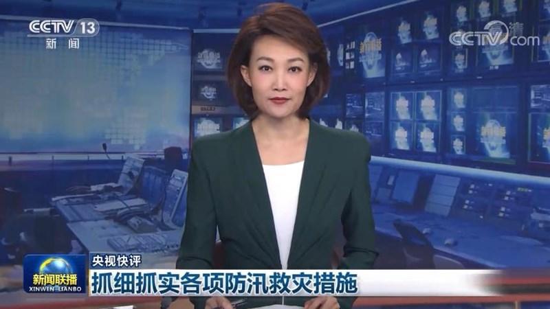 【央视快评】抓细抓实各项防汛救灾措施