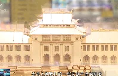 实体书店业开始走出低谷了吗? TV透 2019.05.02 - 厦门电视台 00:24:55