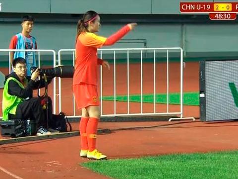 [女足]U19国际女足锦标赛:中国VS南非 下半场