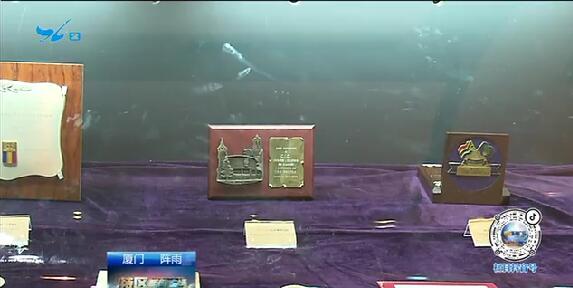 特区新闻广场 2019.05.18 - 厦门电视台 00:24:13