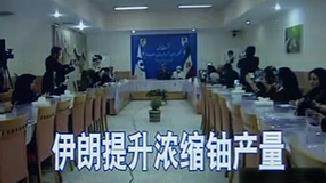 两岸新新闻 2019.05.21 - 厦门卫视 00:27:42