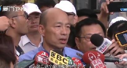 两岸新新闻 2019.05.28 - 厦门卫视 00:27:54