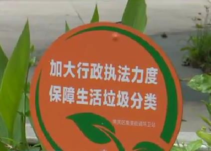 集美区大件废弃物处理厂运行半年 成效初显[今日视区 2019.06.17] 00:02:14