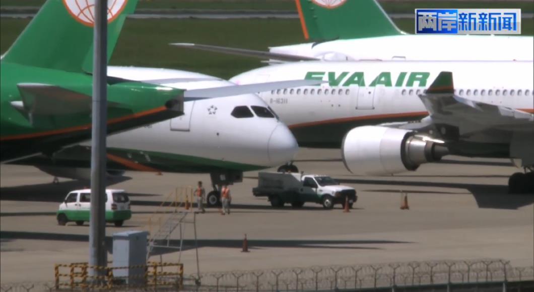 台湾长荣航空罢工五天仍无解 近20万名旅客出行受影响 00:00:54