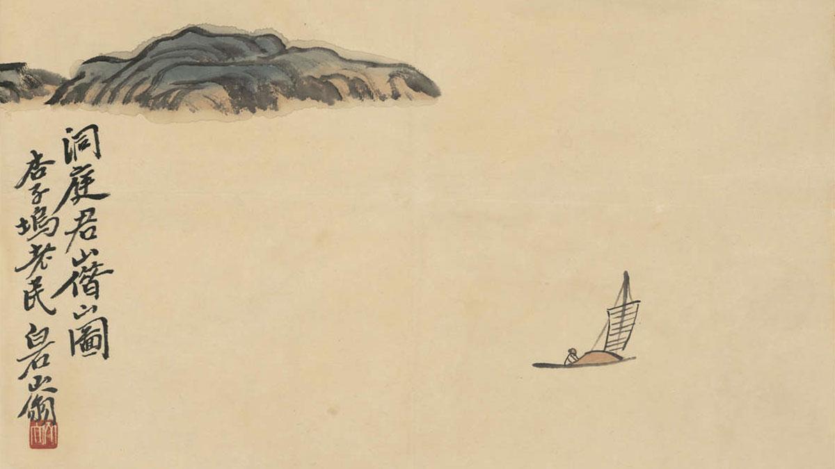 【央视画廊】逸趣横生 齐白石罕见传世之作《借山图册》