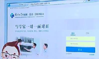 厦门首家互联网医院运营,将带来什么便利? TV透 2019.07.04 - 厦门电视台 00:24:57