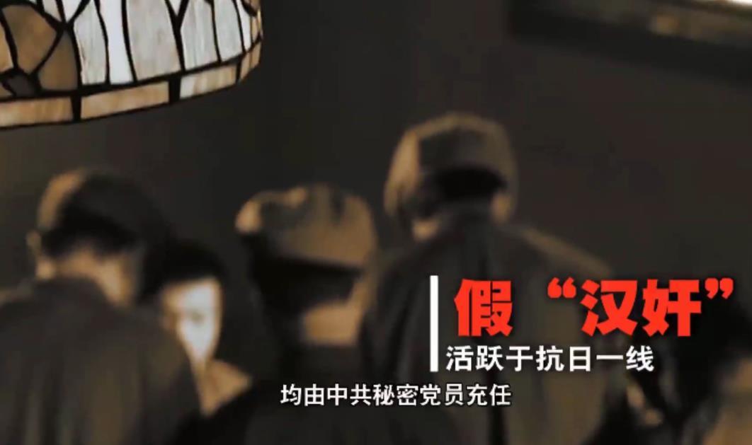 """现实版""""碟中谍""""  抗日奇人袁殊 00:03:06"""