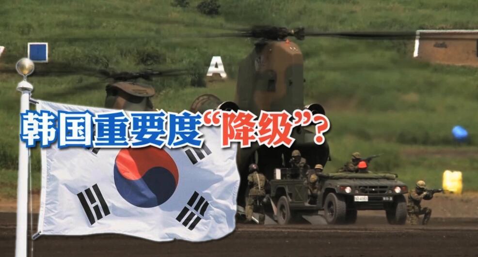 """《两岸直航》:美日韩""""铁三角"""" 遭遇大死角? 00:02:08"""