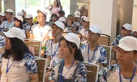 湖里区举办第十八届两岸青少年夏令营[今日视区 2019.08.15] 00:01:41