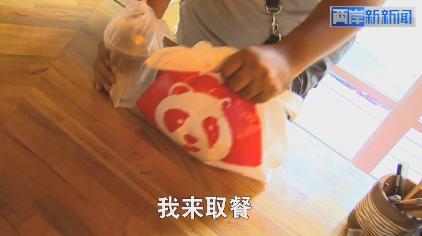 """台湾""""懒人经济""""兴起 外卖行业定位""""食品物流业"""" 00:00:43"""