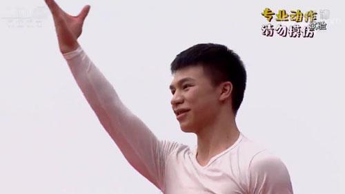 《乡约》 20190818 乡约广东东莞市
