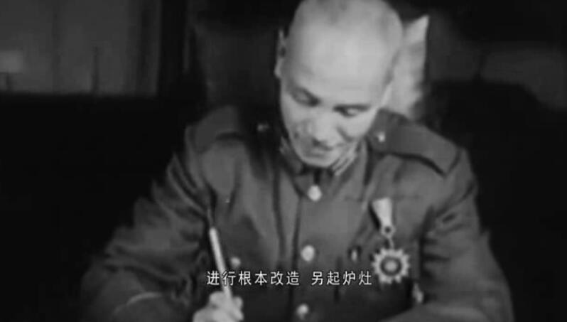 蒋介石为何最后选择败退台湾? 00:02:37