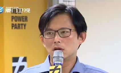 两岸新新闻 2019.09.19 - 厦门卫视 00:25:46