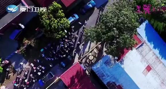 东南亚观察 2019.09.28 - 厦门卫视 00:09:07