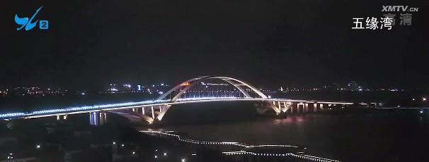 特区新闻广场 2019.10.17 - 厦门电视台 00:22:58