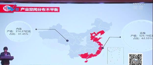 特区新闻广场 2019.10.31 - 厦门电视台 00:23:13