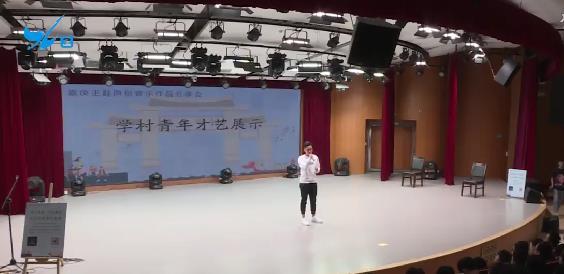 多彩活动吸引嘉庚学子走近嘉庚精神[今日视区 2019.11.04] 00:01:44