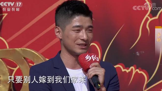 《乡约》 20200502 柳河小伙的歌手梦