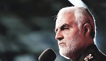 """《今日关注》 20210104 伊朗扬言""""复仇"""" 特朗普会否真动手?"""