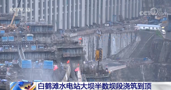白鹤滩水电站大坝23号坝段7日浇筑到顶