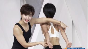 [健身动起来]20210413 普拉提训练