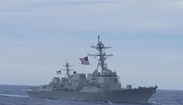 《今日关注》 20210430 美军危险抵近辽宁舰遭驱离 拜登执政百日对华更强硬?