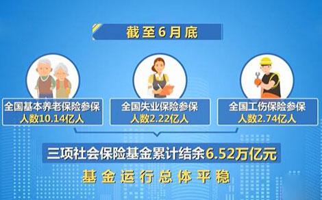 人力资源和社会保障部:截至二季度末外出务工农村劳动力1.8亿人