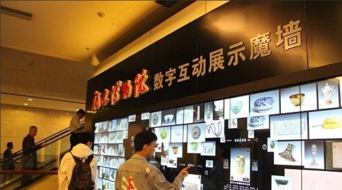 在福建博物院展厅内数字互动展示魔墙