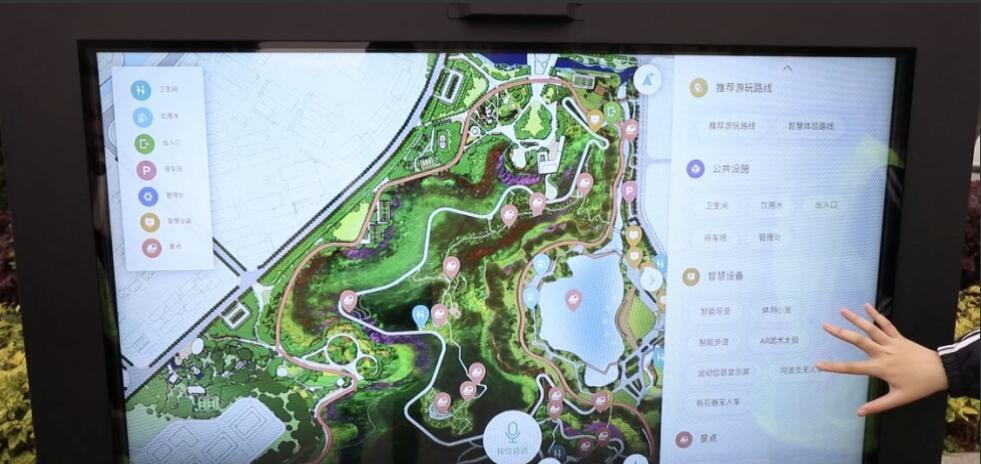 公园入口处设有智能导览机。