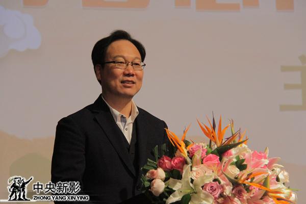 中央新影集團黨委副書記、總經理姚永暉