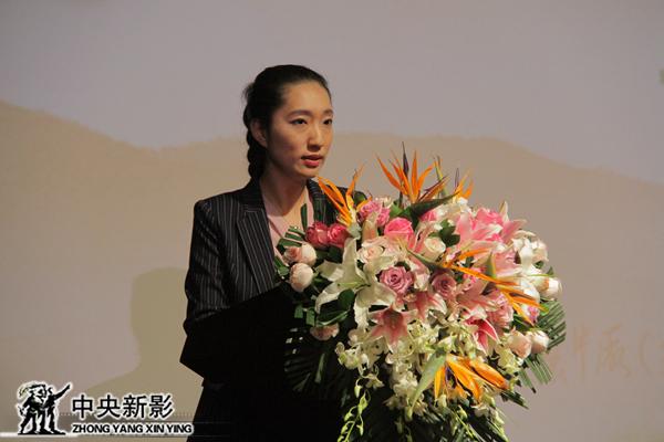 活動由中央新影集團團委書記郭瑋璇主持
