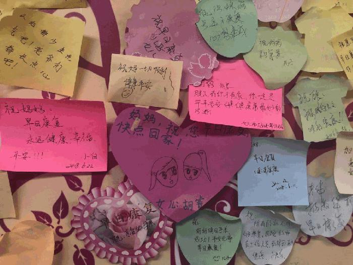 中国医学科学院肿瘤医院乳腺外科病房内许愿墙上的许愿帖。