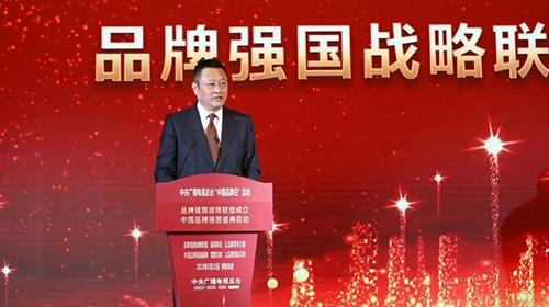 华侨城集团董事、总经理姚军致辞