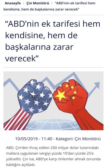 土耳其经济观察网5月10日转发