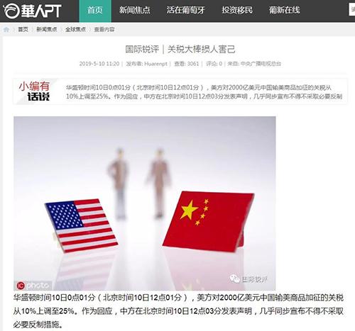 华人PT门户网站5月10日转发