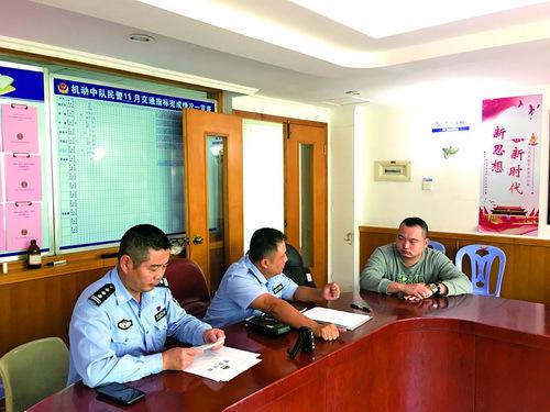 民警约谈运输企业负责人,强调运输安全的重要性。