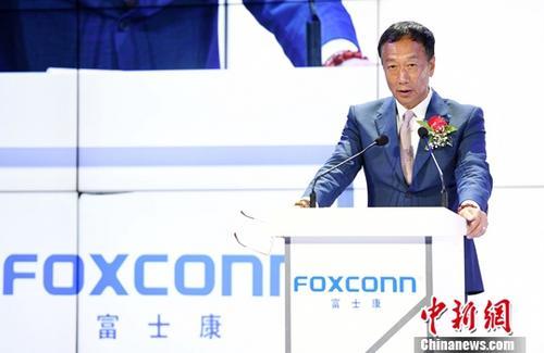 资料图为郭台铭。中新社记者 陈文 摄