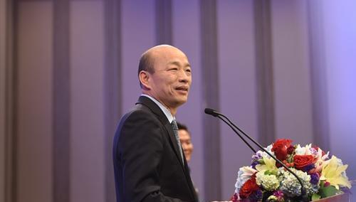 资料图:台湾高雄市长韩国瑜。