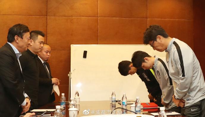 """韩国国青队再次向""""熊猫杯""""组委会致歉。图片来自成都市足协官方微博"""