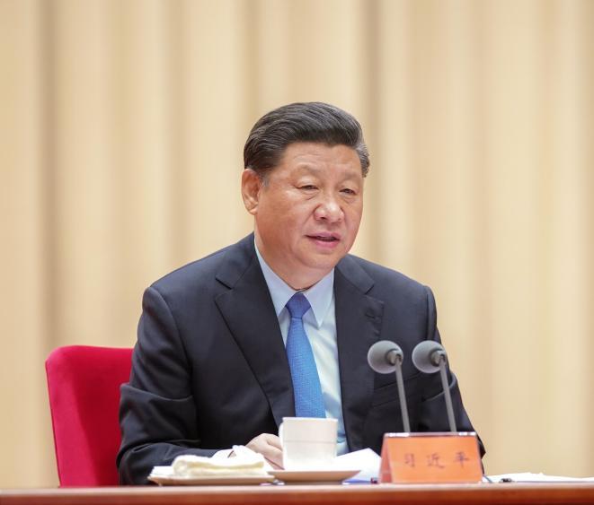 """5月31日,""""不忘初心、牢记使命""""主题教育工作会议在北京召开,习近平出席会议并发表重要讲话。"""