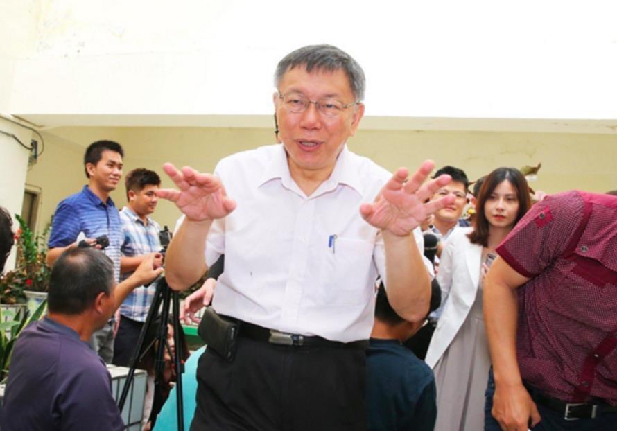 台北市长柯文哲