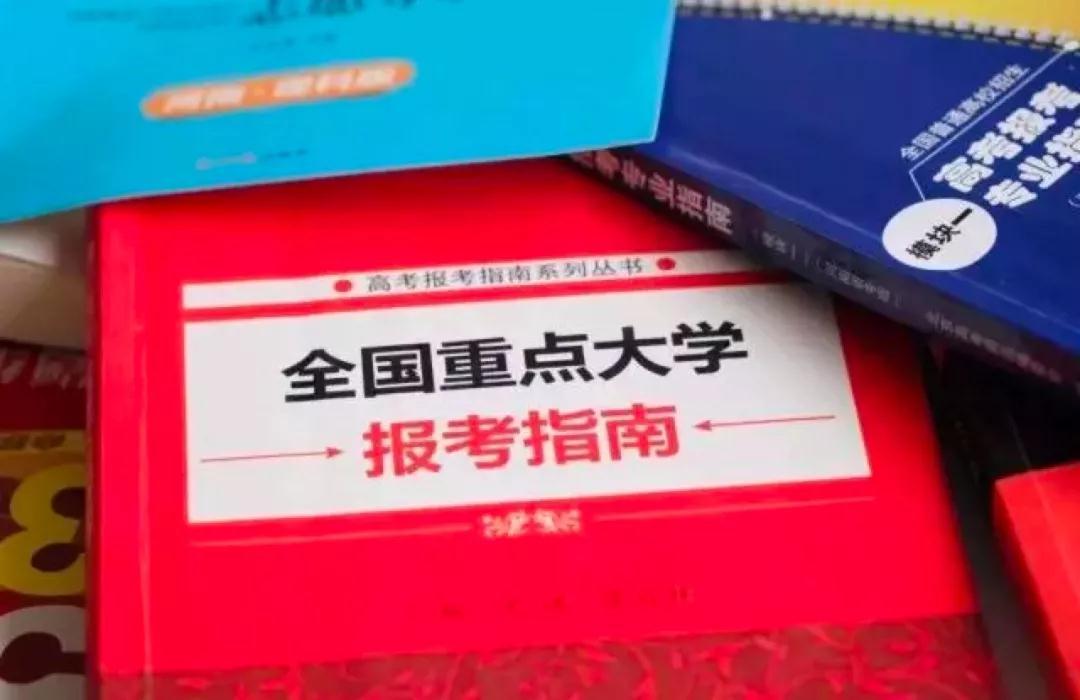 见不得别人好?三名考生高考志愿被篡改 竟是好朋友干的!_新闻频道_央视网(cctv.com