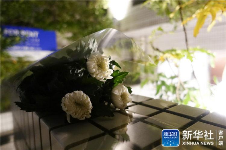 """这是7月18日在日本""""京都动画""""东京办公室所在的建筑物前拍摄的一束民众留下表示哀悼的花。新华社记者杜潇逸摄"""