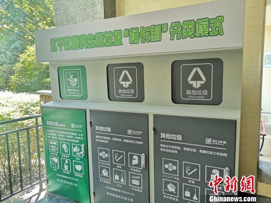 杭州:生活垃圾分类投放信息将纳入个人信用信息系统
