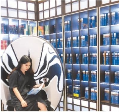 外地书店进京已成为趋势 北京靠什么赢得青睐