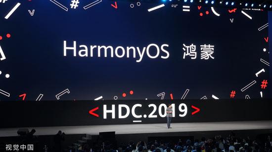 2019华为开发者大会召开 鸿蒙OS正式发布。