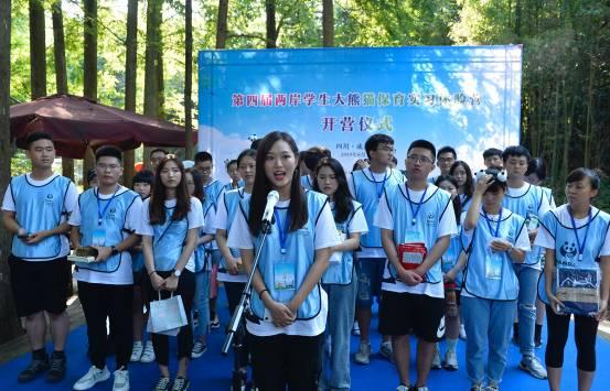台湾学生代表发言